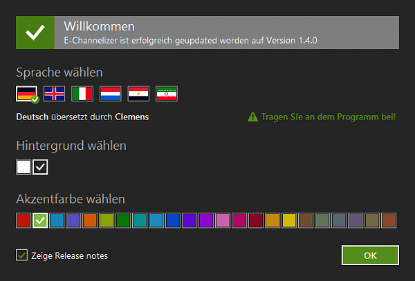 [PC-APP] E-Channelizer-german-welcome.png