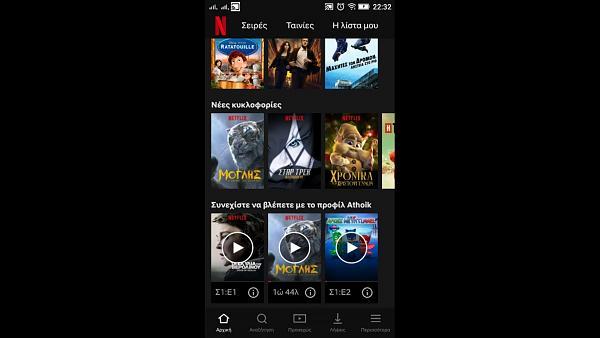 Edision OS Mio 4k mein unboxing und Test-screenshot4.jpg