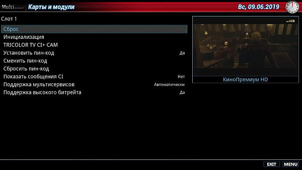 Zgemma H9 Combo and Ci info-09-06-19-00-01-52-.jpg