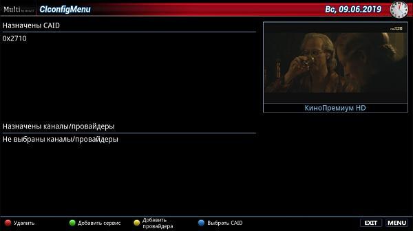 Zgemma H9 Combo and Ci info-09-06-19-00-02-31-.jpg